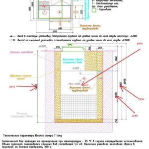 Монтажная схема септика ЮНИЛОС АСТРА 7 Лонг