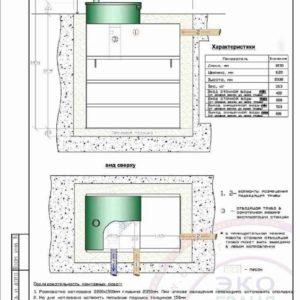 Монтажная схема септика ЭКО ГРАНД 10