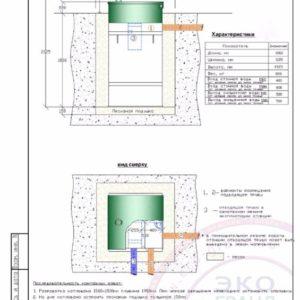 Монтажная схема тополь 3