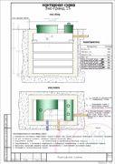 Монтажная схема Эко Гранд 15