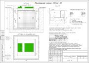 C:Usersdekp2DesktopМонтажные схемы ГОТОВ